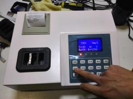 路博自产 LB-200型便携式COD快速测定仪
