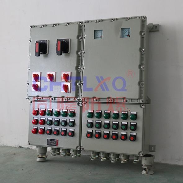 7回路防爆动力配电箱BXQ51 防爆400A电磁起动配电箱