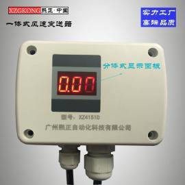 管道定制风速传感器/空调测风仪器/风量风压仪
