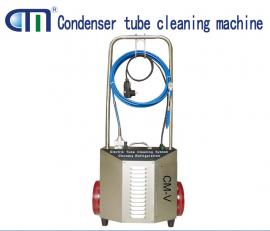 中央空调冷凝器清洗机