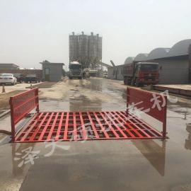 建筑工地搅拌站渣土车进出口洗车机洗轮机环保规定标准设备