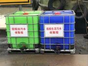 1吨耐酸碱化工吨桶IBC集装桶废水储存桶图片