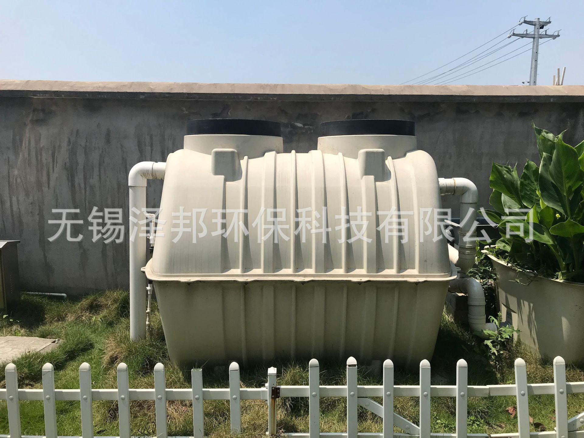 农村生活污水处理净化槽