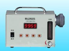 HNT8243数字粉尘仪/数字粉尘仪/粉尘仪/颗粒采样器