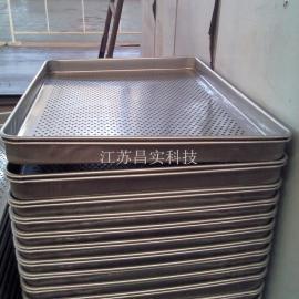 不锈钢干燥箱冲压烘盘 热风循环烘箱烘盘