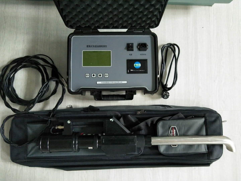 ZTO-901便携式快速油烟监测仪