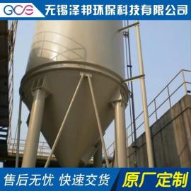 厂家销售 环保污水处理设备 石灰料仓投加装置 定制 加药设备