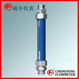 碳钢外壳接液材质304玻璃转子流量计 浮子流量计成丰仪表品牌