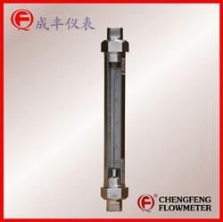 管螺纹接头流量计 玻璃管浮子流量计 G1/2内丝接头