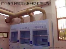 耐酸碱PP通风柜排风系统
