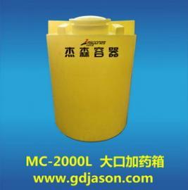 1立方制动液洗车液塑料搅拌桶 1吨配料调配搅拌罐 PE加药箱