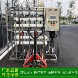 绿健50T/D小型中水回用设备 工业废水回用成套设备