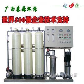 养殖场污废水处理 养猪场一体化软水处理设备
