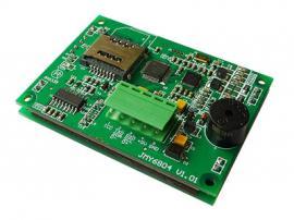 高频 HF刷卡消费模块 提供SDK 支付系统JMY6804