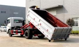 3方小型密封垃圾车 10方密封自卸垃圾车 工程垃圾密封自卸车