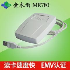 非接触IC卡 感应式读写器 13.56MHz 金木雨 MR780