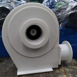 氮气密封风机 氮气循环风机 氮气循环 塑料风机