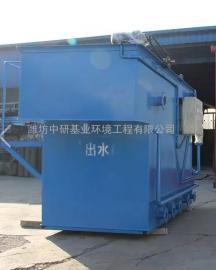 涂装废水预处理设备