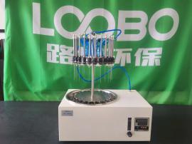 路博自产 LB-W-24 水浴氮吹仪