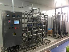 GMP纯化水系统,纯化水设备,中国药典标准纯化水