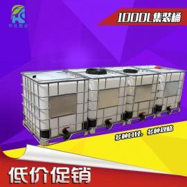 华社1000L废油储存桶IBC运输桶化工吨桶滚塑一次成型