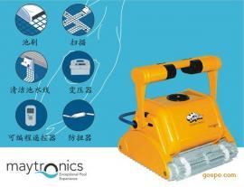 海豚maytronics PRO×2 (3002升级版)全自动吸污机 泳池吸污机