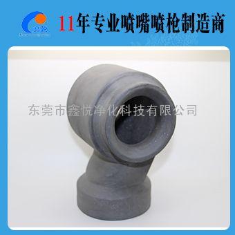 鑫悦定制碳化硅材质涡流喷嘴