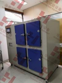 四工位小型VOC�h境�y��(60L��箱4��)VHX-60