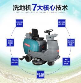 KL950BT车间大型驾驶式洗地机工厂物业商场洗地吸干机洗地车