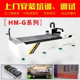 汉马激光1000W大型金属激光切割机 3015光纤激光切割机