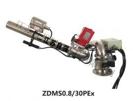 ZDMS0.8/30PEx防爆消防泡沫炮
