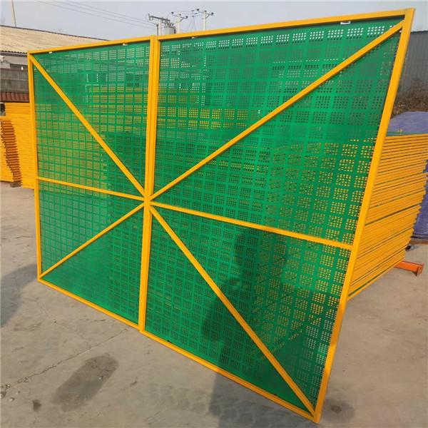 工地楼层爬架网片-米字形防护板-建筑爬架网片配件