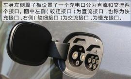 直流充电接口温升测试系统