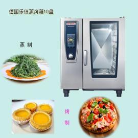 德国Rational蒸烤箱SCC101万能蒸烤箱 智能烤箱 商用电烤箱