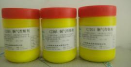 斯米克F412镍基合金粉
