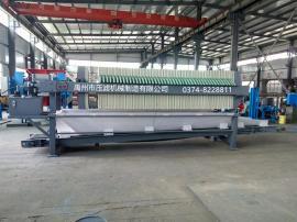 化工设备防腐压滤机,800型