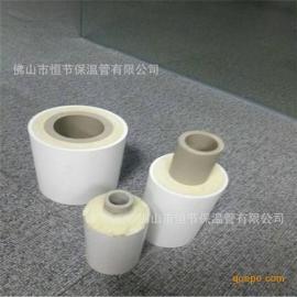 空气能PPR复合保温管 高密度聚氨酯ppr热水管 现货库存送货上门