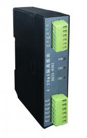 4-20mA 电流信号隔离模块 电流信号隔离模块 模拟量信号隔离器