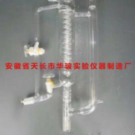蛇形精馏头 精馏塔 实验玻璃仪器 蒸馏分馏装置分馏头优质