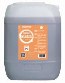 加百列 土壤改良剂 盐碱地生物修复