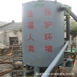 吉丰溶气气浮机设备运行