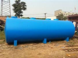 生物制药废水处理设备报价