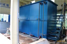水性油墨废水处理安装