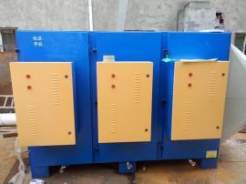 污水池废气处理设备生产企业
