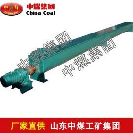 LS630型螺旋给料机,螺旋给料机使用维护