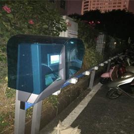 云鸟小区充电站-物业学校停车棚专用 30路小区充电站