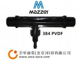 美国MIC公司Mazzei 384-PVDF型水射器 射流器 文丘里施肥器