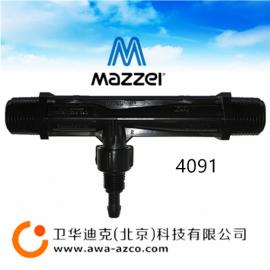 美国MIC公司Mazzei 4091-PVDF型水射器 射流器 文丘里施肥器