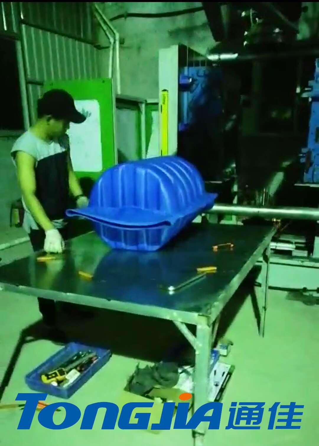 专业生产塑料渔排 塑料浮体 养殖浮球生产设备 吹塑机