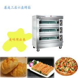 康庭三层六盘电烤箱台式电烤箱大功率电烤箱 面包烤箱西点烘焙炉